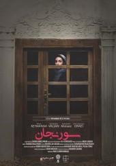 دانلود فیلم سورنجان با کیفیت عالی