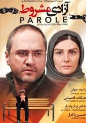 دانلود فیلم آزادی مشروط با کیفیت عالی