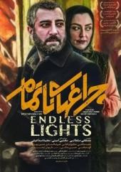 دانلود فیلم چراغ های ناتمام با کیفیت عالی