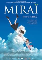دانلود انیمیشن میرای Mirai 2018 با دوبله فارسی