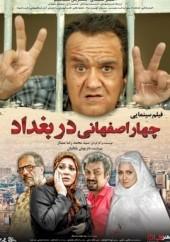 دانلود فیلم چهار اصفهانی در بغداد با کیفیت عالی