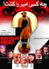 دانلود فیلم چه کسی امیر را کشت؟