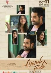 دانلود فیلم Aravindha Sametha 2018