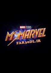 دانلود سریال Ms. Marvel