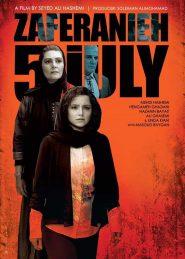 دانلود فیلم زعفرانیه 14 تیر با کیفیت عالی