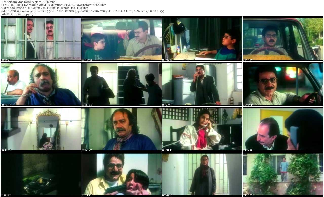 دانلود فیلم ایرانی عزیزم من کوک نیستمبا کیفیت عالی HD 720p