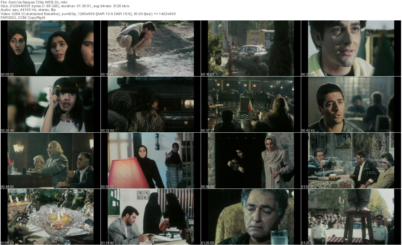دانلود فیلم ایرانی سام و نرگسبا کیفیت عالی HD 720p
