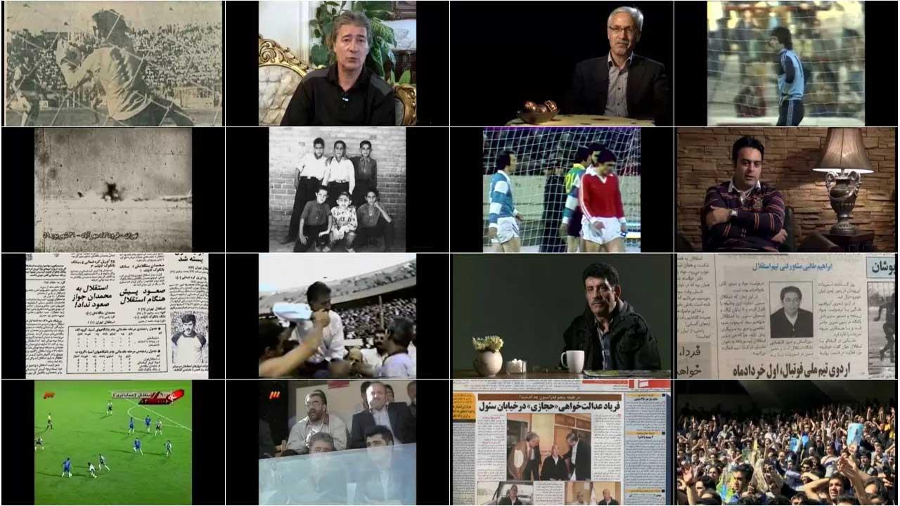 دانلود رایگان مستند من ناصر حجازی هستم با کیفیت بالا و حجم کم