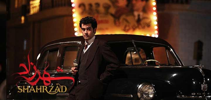 شهاب حسینی (قباد) در نمایی از سریال شهرزاد