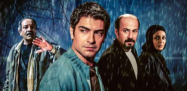 دانلود سریال تلویزیونی بی گناهان همه قسمت هارایگان
